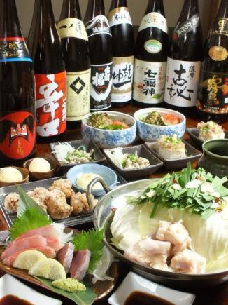 【4】包括啤酒120分钟,你可以喝!8个土豆用新鲜的锅和鲜鱼800日元相当于→2900日元