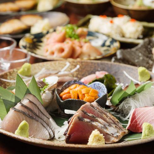 魚を使った料理が日替わりだけで約60種!スタッフ一同心を込めてお待ちしております♪