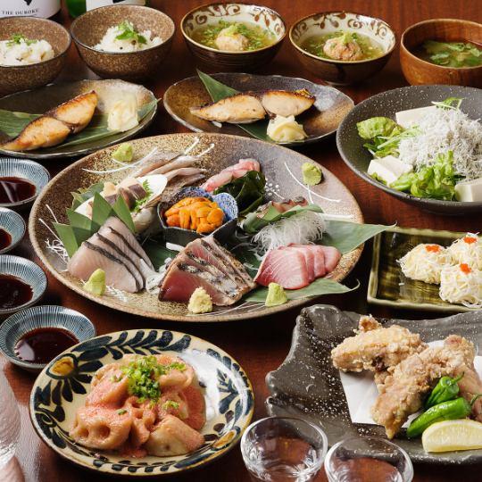【2h飲み放題付】3月スタート!『天然鯛の炊き込みご飯』が目玉の魚介三昧♪豪華コース