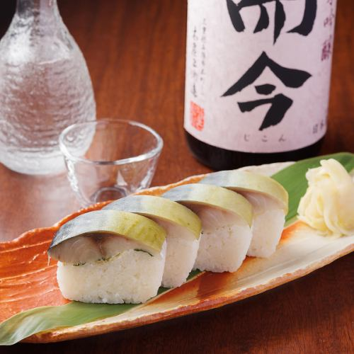 【売切御免!押し寿司】『旬の青魚』使って仕上げます