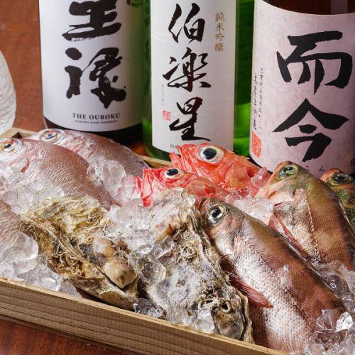 毎日、新鮮な魚介を入荷!!!その日により、メニュー内容が異なります!!!