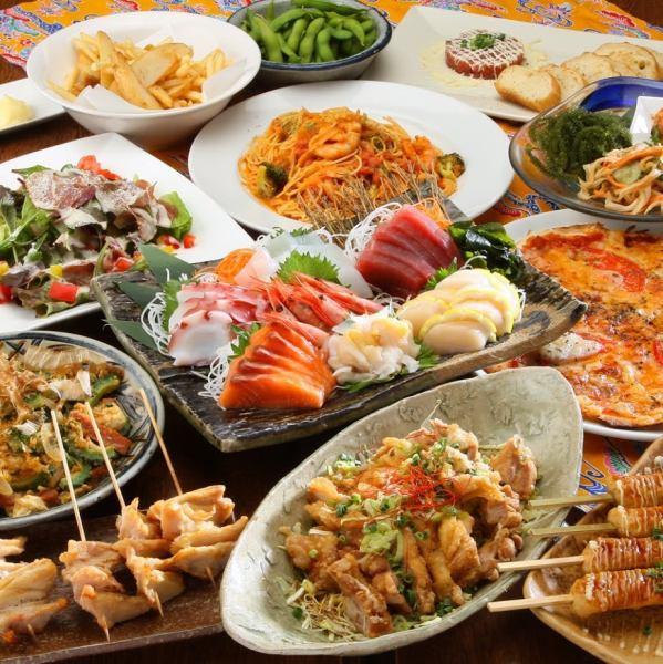 琉球酒吧区狂欢节的满意度◎所有你可以 - 喝宴会套餐!