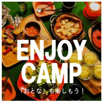 Roast beef, BBQ skewers etc Volume ◎ 【Impact course】 9 items [2.5H drinking] 3500 yen