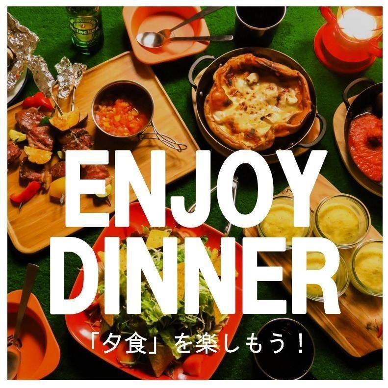 DINNER COURSE 3000円~