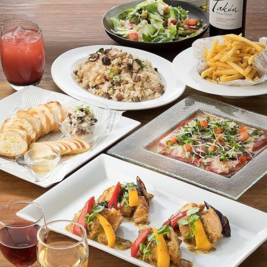 «닭고기와 야채 겨자 GRILL 메인 »3 시간 음료 뷔페 포함 [6 품】 캐주얼 플랜 ◆ 3000 엔