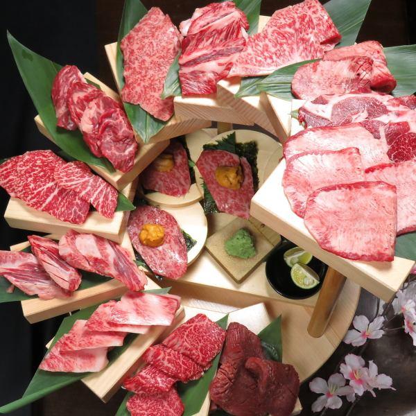 【宴会に!】神戸牛含む、和牛13段盛り合わせ♪12500円★2人前~ご注文OK♪