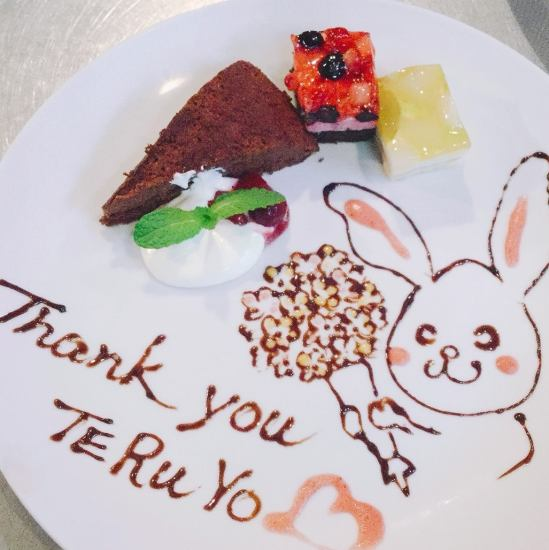 For various celebrations such as birthday, anniversary, welcome party, ♪ dessert plate
