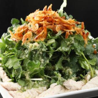 POP salad