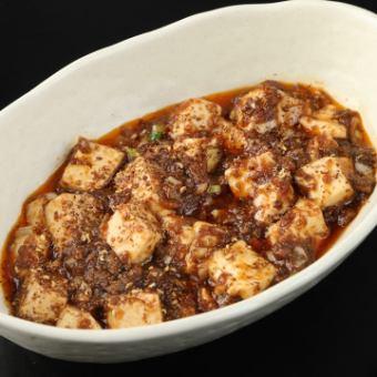 Famous Mabo Tofu (Sheng Sheng)