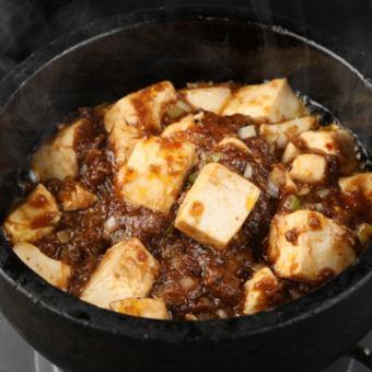 Ishinabe Maubeo Tofu-rice bowl