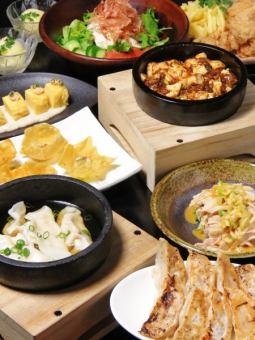 2小時全友暢飲全部8件3500日元套餐