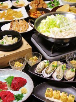 2小時全友暢飲全部11件5000日元套餐