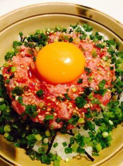 네기 토로 덮밥