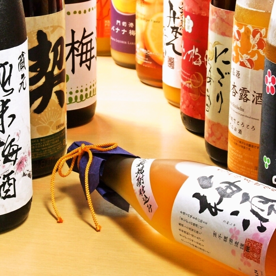 From authentic plum wine to different kinds ... fruit wine, it is complete.
