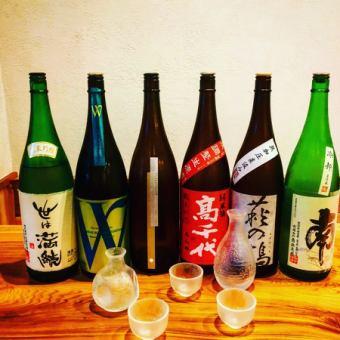 終日&飛び込み来店OK!!!プレミア単品飲み放題2時間1980円