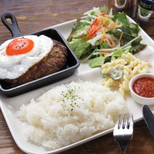 大人気★国産ハンバーグプレート(サラダ・スープ付き)