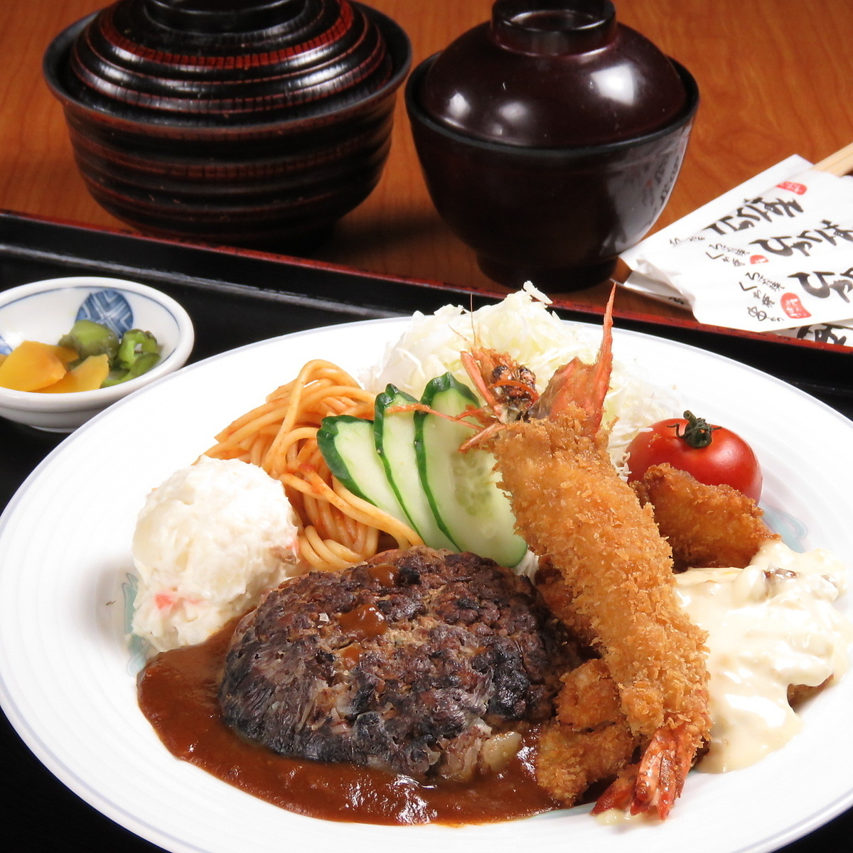 Combination set meal