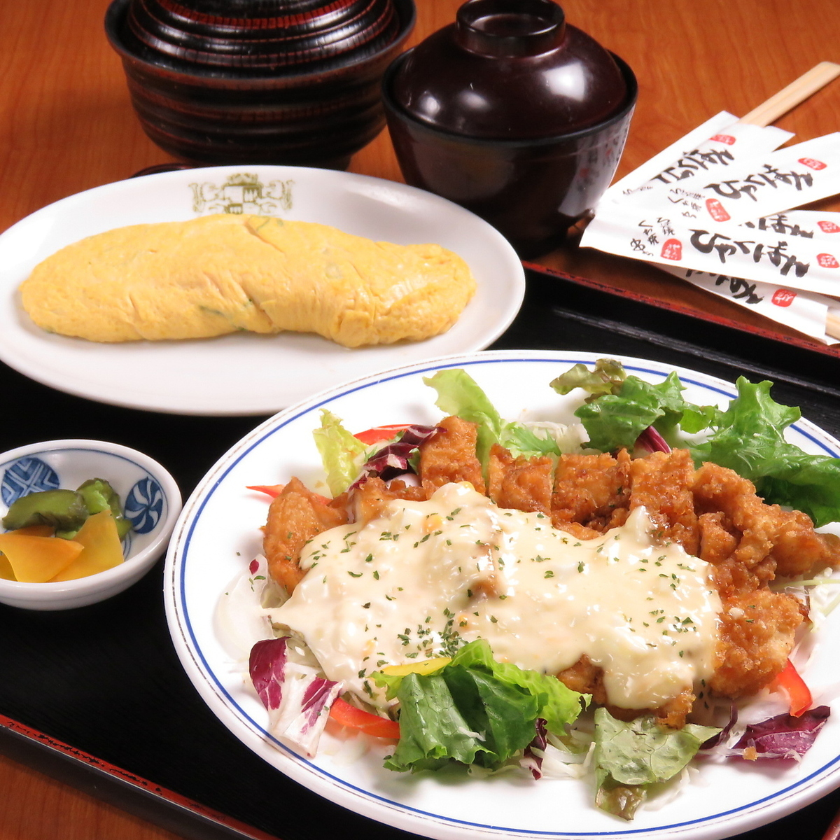 チキン南蛮定食<オムレツ付>