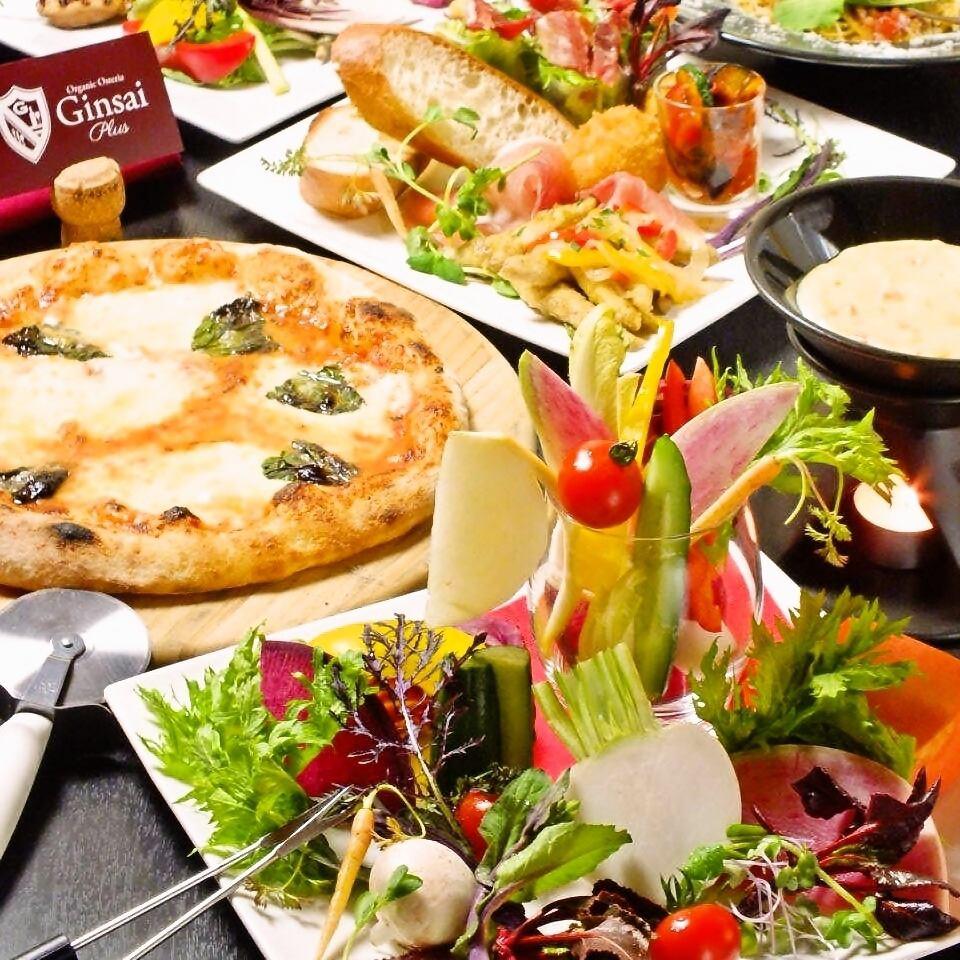 당점의 추천을 담은 코스 ☆ 수제 피자 · 파스타 · 유기농 야채 !!