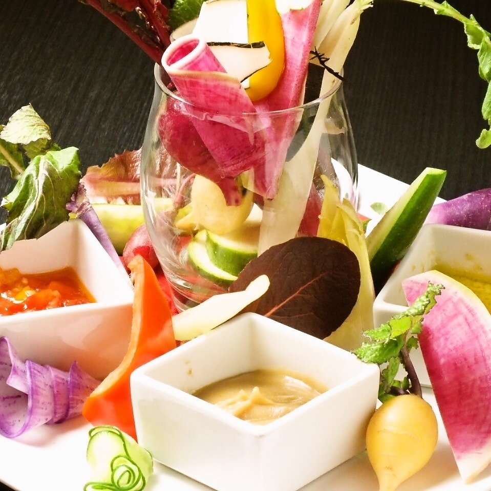 Bagna cauda of vegetables to be produced