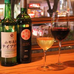 所有葡萄酒都是國產,100%日本葡萄酒♪