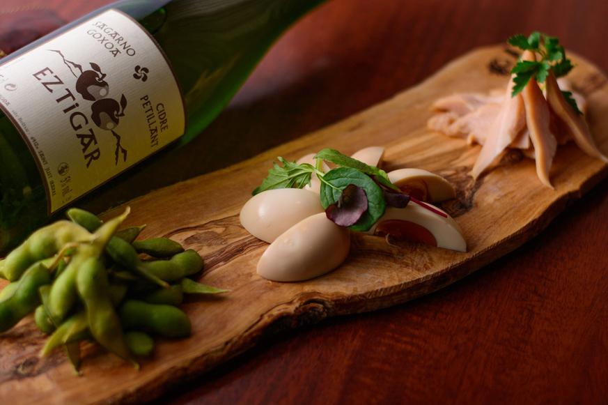 Kunisei Egg