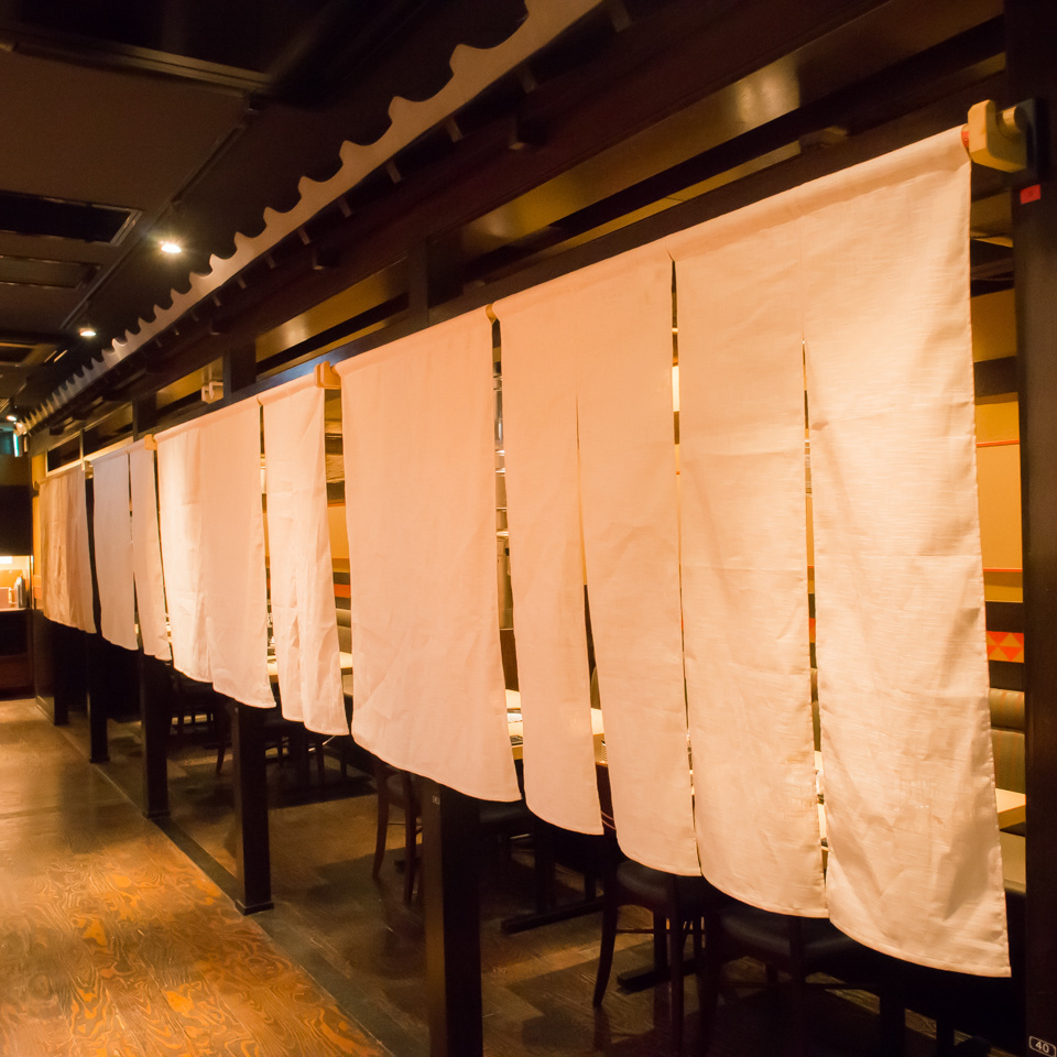 It is also possible to make a half-room space with goodwill ♪ It is recommended for company parties and drinking party with friends ♪