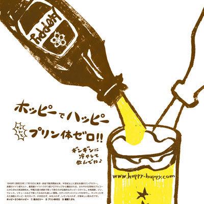 【便宜】喝大麥330日元