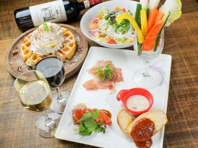 ◆全9品☆WATAGE 肉盛りコース◆ビール付き2時間半飲み放題 ピザ食べ放題