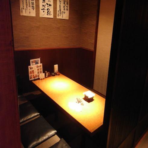 個室多数完備!会社宴会、接待、女子会、2人の記念日などに是非!