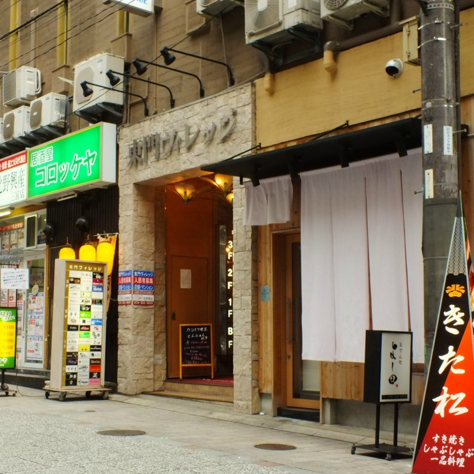 [To charter] From 10 people OK! It's open until 2 o'clock so I can drink it slowly ♪ 5 min walk from Sannomiya Station.Rising east gate north north soon.It is the first floor of a building opposite the Hasegawa Clinic (East Gate Village) !!