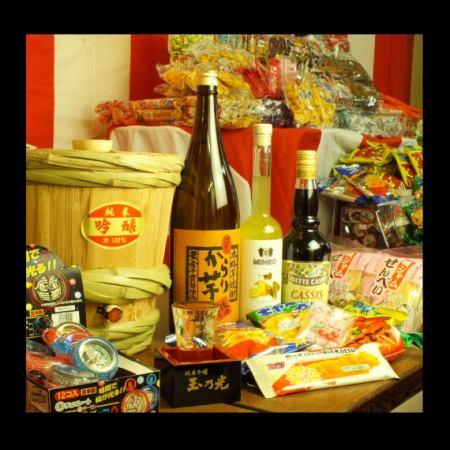 駄菓子食べ放題・ドリンク飲み放題(アルコール含)30分毎