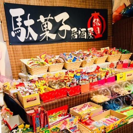 【18時まで来店限定】ソフドリ飲放+お食事☆駄菓子屋スパゲッティ+駄菓子食べ放題