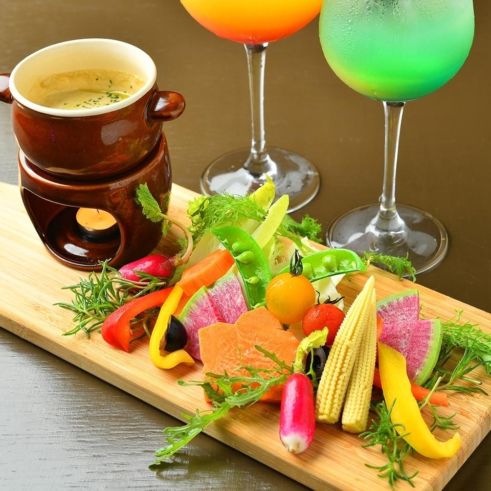 オーガニック野菜のバーニャカウダ