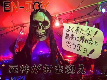 #enjoy #高松