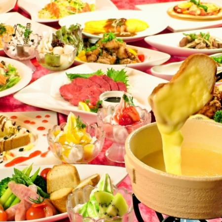 【All-you-can-eat all-you-can-eat food for 120 minutes】 Women ¥ 2,800 / male ¥ 3,300