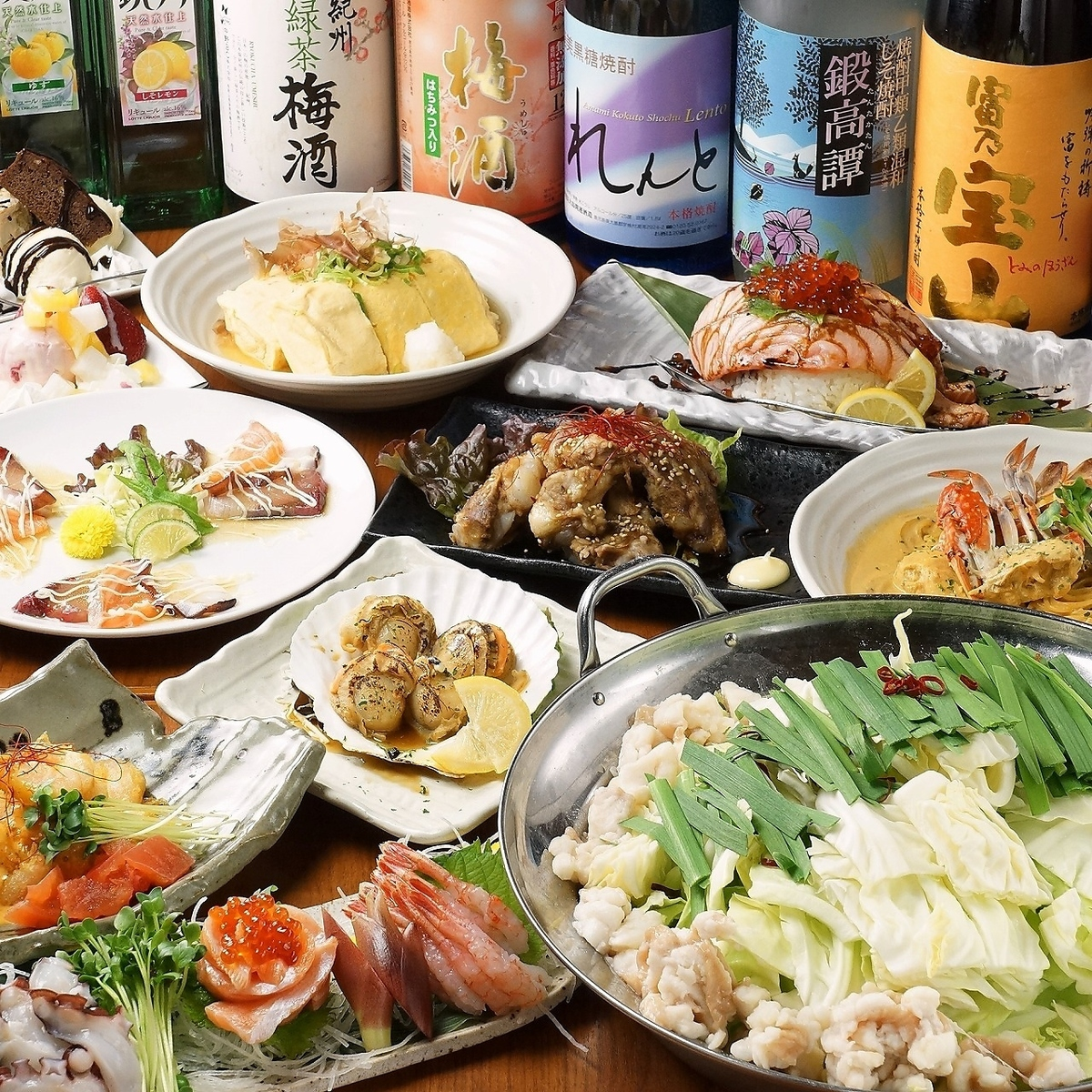Special price from 1/7 ★ All-you-can-eat beverage for 3 hours 3,480 yen ~ ♪