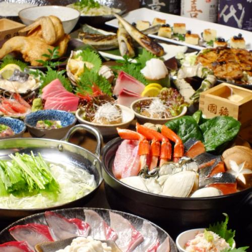 【Only for Autumn Banquet】 Namara Happiness Course (with 2 hour drink all you can with) 6000 yen (excluding tax)