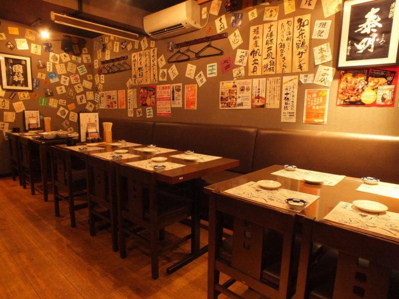 """所有70個席位,私人感情◎在家裡寬敞的商店。它是一種放鬆和平靜的空間!北海道材料和北海道著想,請度過一個有趣的夜晚,今晚在""""北海道板鴨""""!"""