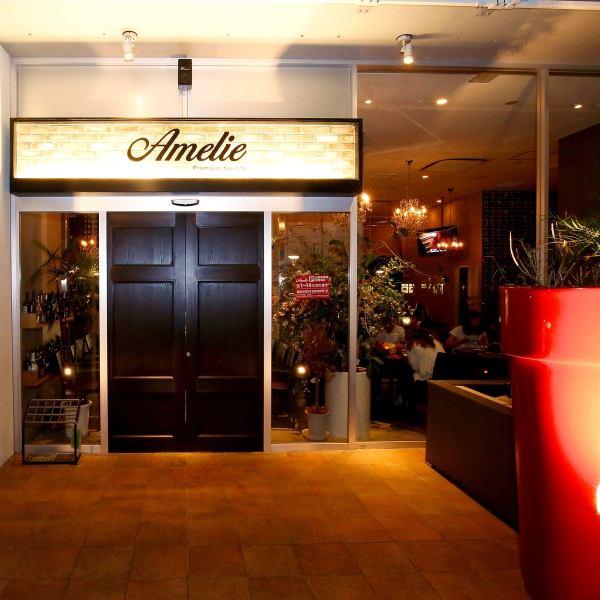 ♪ in popular Amelie Cafe2 shop in Nagoya Sakae is Toyoda