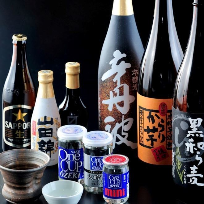 All-you-can-drink banquet course