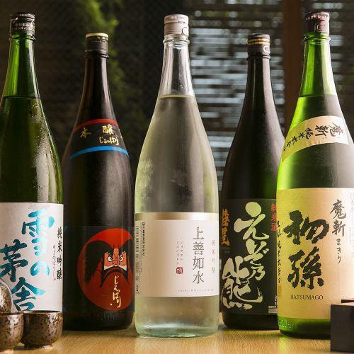 料理と相性抜群日本種◎