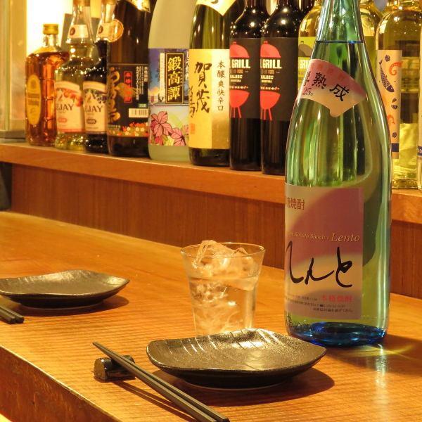 【Saku飲用的理想選擇!】坐在櫃檯上,並且可以向顧客詢問,例如今天的推薦,同時吞下美味的清酒。