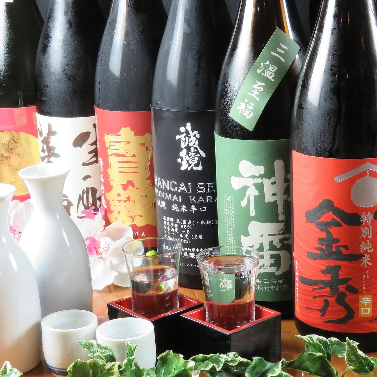 ■種類豊富な広島地酒■