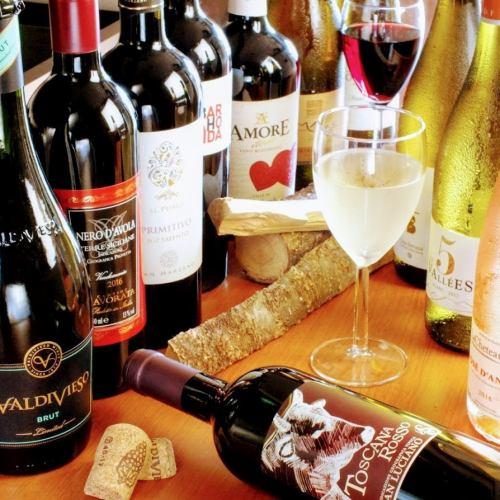 ◆種類が豊富なお酒◆