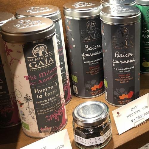 【レ・ジャルダン・ド・ガイア】フランス・アルザス地方にある、ビオとフェアトレード認定の紅茶メーカー
