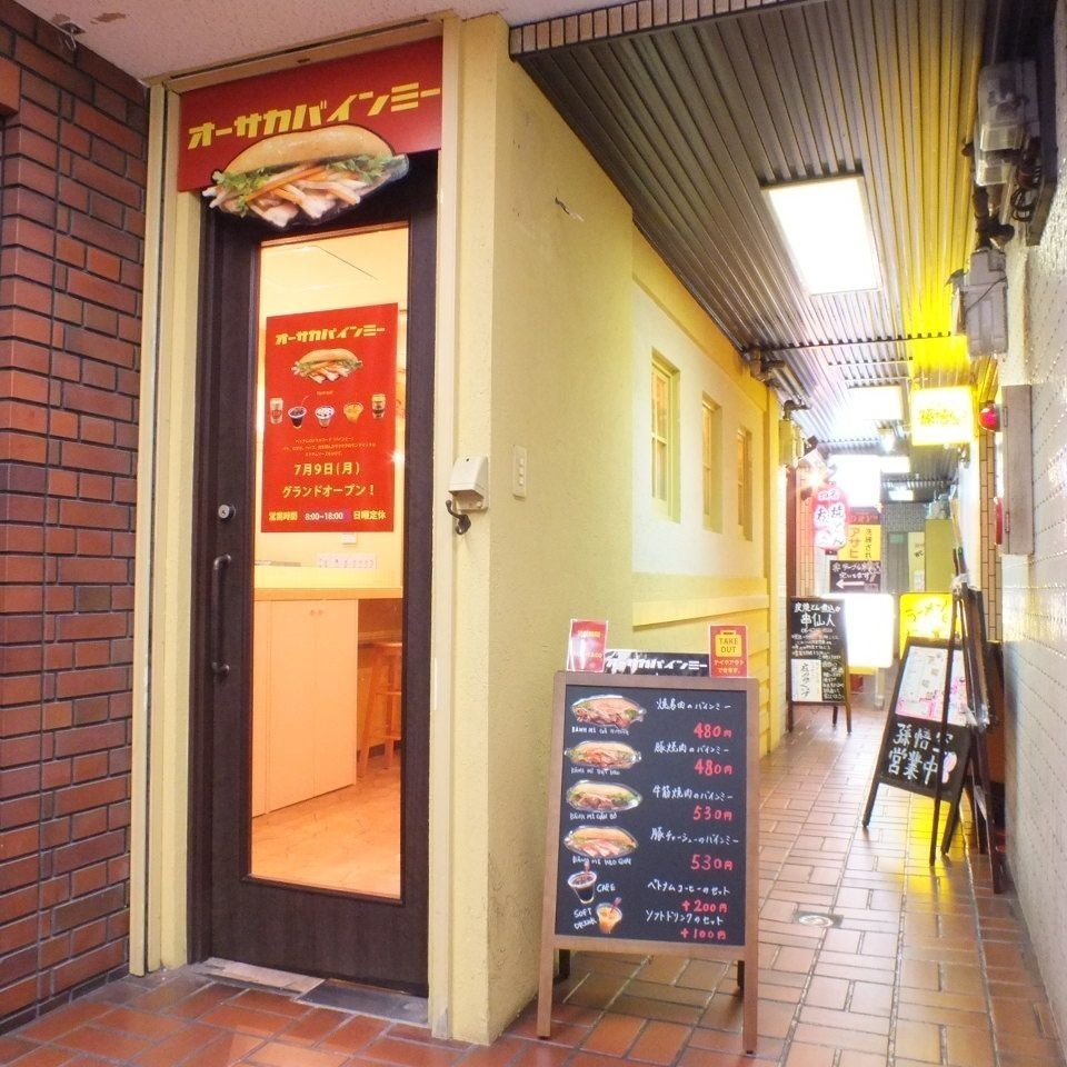 駅近◇アクセス良好!!