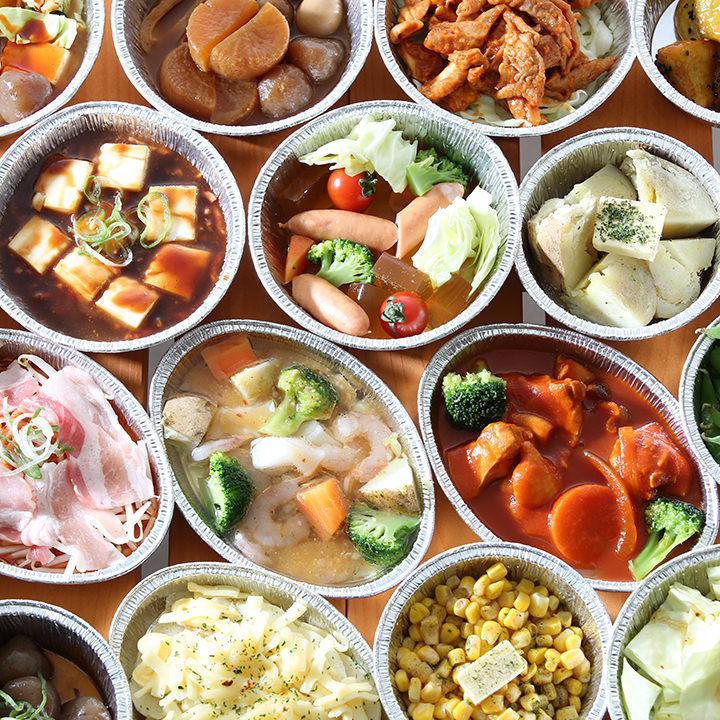牛肉、ソーセージ、採れたて新鮮野菜、揚げ物、串もの、点心、焼きおにぎり等