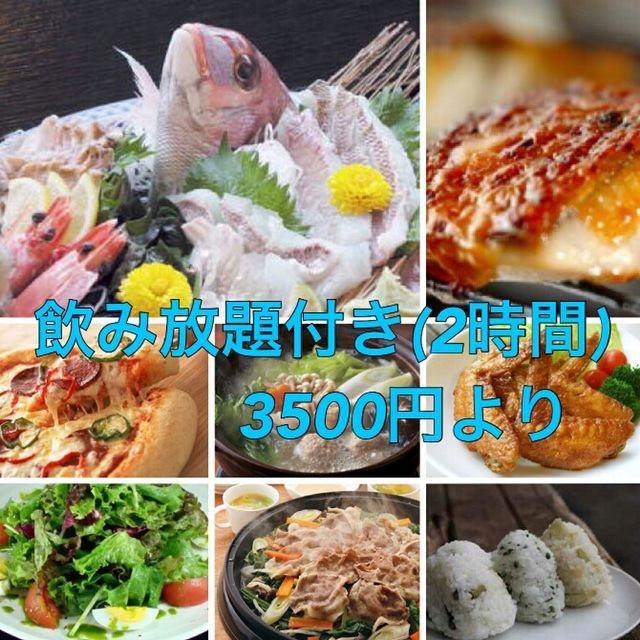 【人気店】生簀から出してすぐの魚は鮮度抜群!!博多の有名店!
