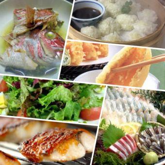 ■ 선택할 생선회 刺盛와 해물 샤브샤브 2 종 코스 !! 2H [음료 뷔페] 포함 총 10 종 4860 엔 → 4500 엔 (세금 포함)